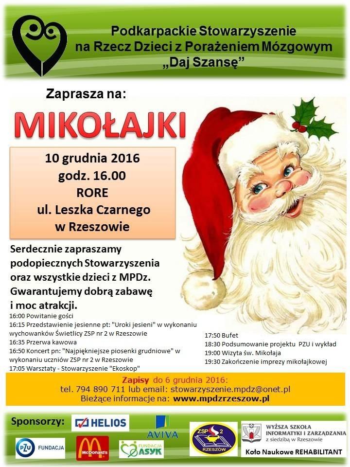 mikola1j-2016